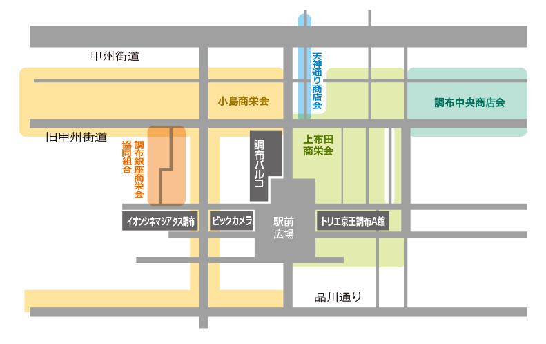調布駅前商店街地図